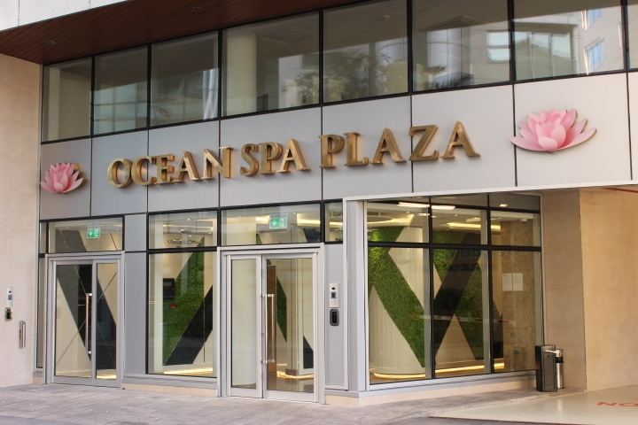 Ocean Spa Plaza Image 4